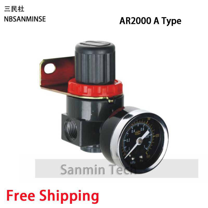 Free Shipping AR2000 BR2000 Regulator SMC Type Air Source Equipment Units AirTac Type FRL Units Air Compressor Parts Sanmin free shipping ac2000 bc2000 three units air source units airtac type frl units air compressor filter regulator sanmin