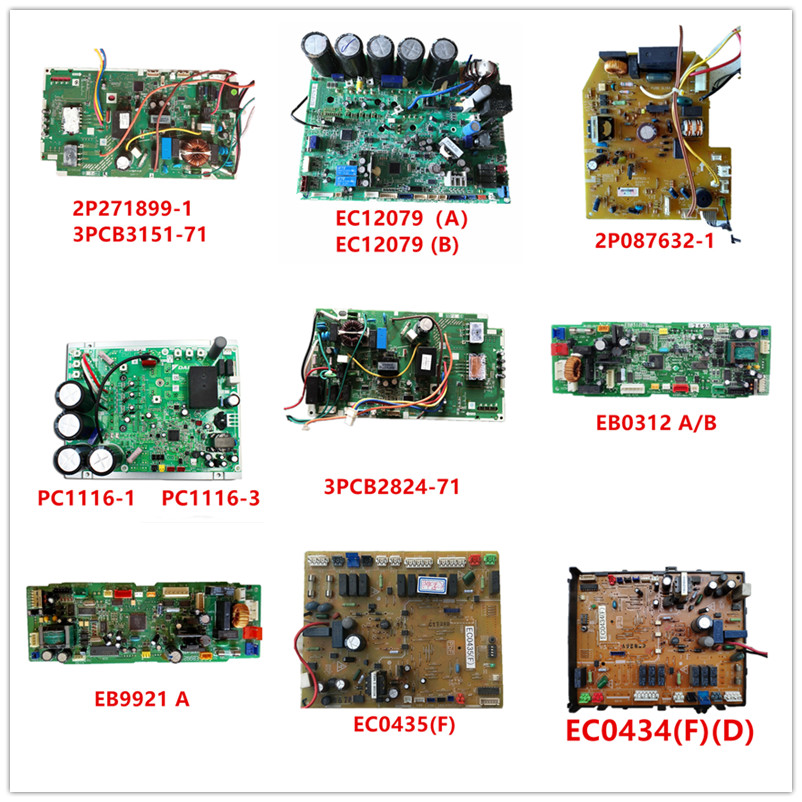 3PCB3151-71/ EC12079/ 2P087632-1/ PC1116-1/ PC1116-3/ 3PCB2824-71/ EB0312/  EB9921/ EC0435(F)(D)(C)(E)(B)/ EC0434(C)(E)(F)(D)