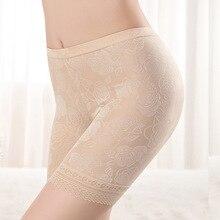 HW50, женские шорты размера плюс XL-4XL, кружевные, безопасные, нижнее белье, боксеры, женские удобные трусики, ropa interior femenina
