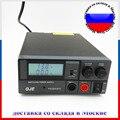 Envio De Moscou!!! walkie talkie de alta eficiência DC 220 V conversor PS-30SW IV 13.8 v DC 0.3 V fonte de alimentação de rádio Móvel