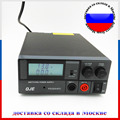 Shipping From Moscow!!! High efficiency walkie talkie DC 220V converter PS-30SW IV 13.8v DC 0.3V Mobile radio power supply