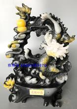 Ручная гравировка работ Разное Антиквариат ltsh имитация Шушан камень ремесел домашнего интерьера подарок Доставка в сумке coll