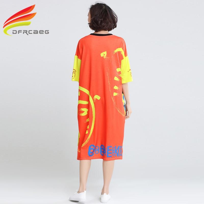 dfrcaeg доставка из Китая