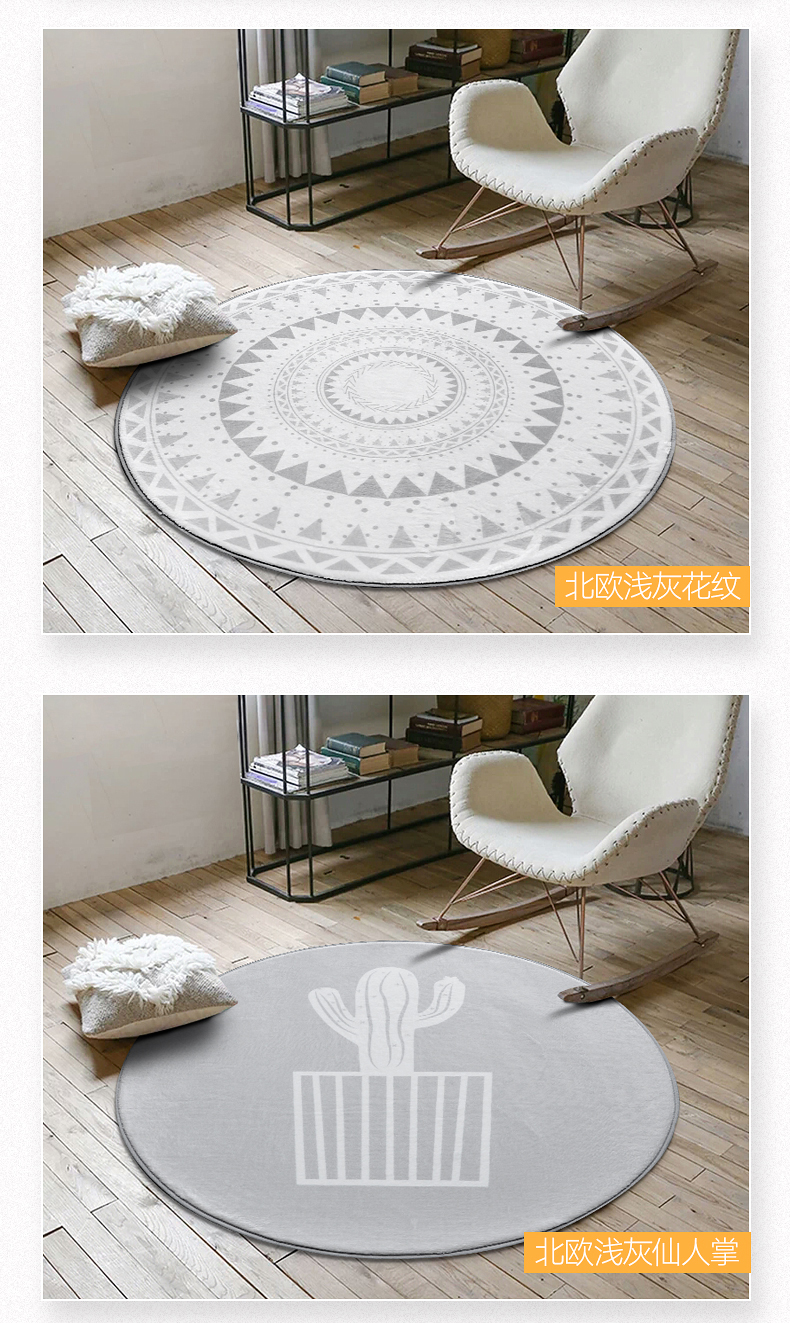 Nordic fashion round carpet coffee table room bedroom living room ...