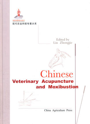 Chinese Veterinary Acupuncture And Moxibustion Language English Keep On Lifelong Learning As Long As You Live-246