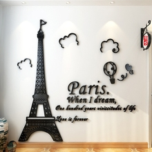 Paris Tower Acrylic 3D Wall Stickers Wall Decoration