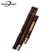 Chinese XIAO Natural vertical Bamboo Flute Xiao Musical Instrument F/G Key Clarinet Professional binodal single plug flauta