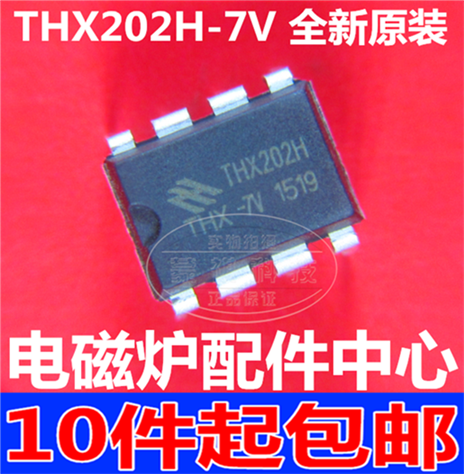 10pcsTHX202H = XN1202 Power Supply Control Chip THX202H-7V Induction Cooker Accessories DIP-8 ...