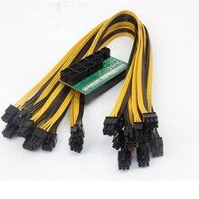 6pin разъем 6 pin разъем линии электропередачи и сервер для подключения к электросети в доска мощность видеокарты питания для ETH Майнер графического процессора автомобиля