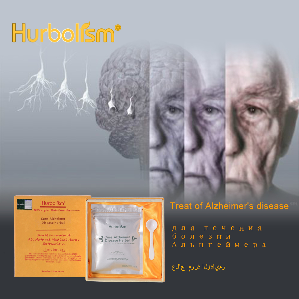 Hurbolism New Update Herbal Powder For Cure Alzheimer Disease, Secret Formula Since Ancient Times, Cure Other Elderly Symptoms