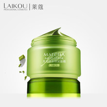 LAIKOU Longjing Matcha สีเขียวหน้ากากโคลนโคลน Whitening Anti-Aging Anti Wrinkle Moisturizing Nourish Oil Control(China)