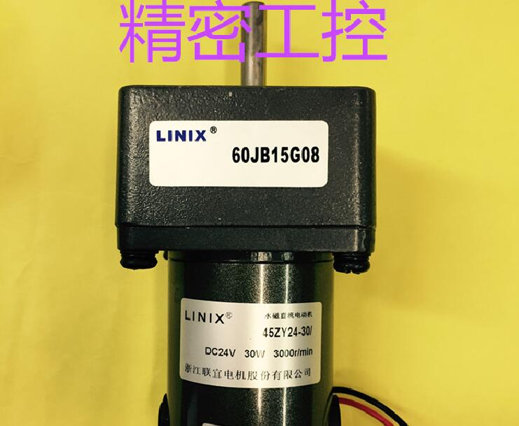 LINIX motor gear motor should be linked 30W DC Gear Motor 60JB15G08 45ZY24-30  new originalLINIX motor gear motor should be linked 30W DC Gear Motor 60JB15G08 45ZY24-30  new original