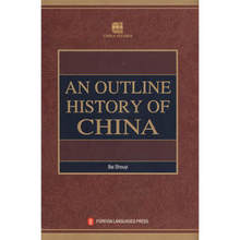 an Outline History of China Keep on Lifelong learning as long you live knowledge is priceless and no border-311