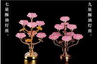 Цветная глазурь suyoudeng Медведица suyoudeng каретки lotus свеча gongdeng Медведица держатель лампы до Будды
