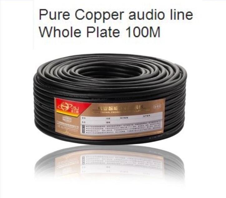 Pure Copper Audio Cable Professional Speaker Power Amplifier line JSJ FD-H201 Whole Plate 100M sumptuous power cord oxygen free copper plating silver speaker cable for power amplifier