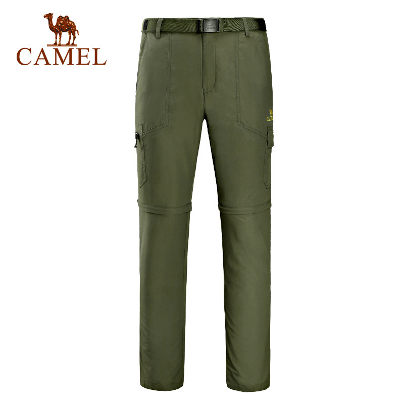 Camel Outdoor Men's Fast-drying Two-section Pants Wear-resistant Hiking Trousers