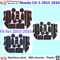 High quality Groove Gate Slot Armrest Storage Rubber non-slip mats inner interior door pad/cup 18pcs Mazda CX-5 CX5 2015 2016