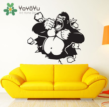 Gorilla Monkey Wall Decal Art Decor Sticker Vinyl  art gorilla decal KING KONG monkey decal Living Room Decor Poster NY-87 scary gorilla king kong figure mask headgear style assorted