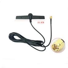 GSM/GPRS (800/1900 МГц) муфтовая антенна, патч антенна для пересылки