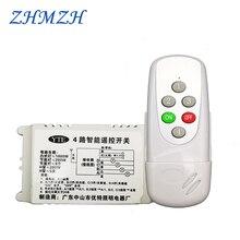 AC200V 240V مصابيح رقمية متعددة الوظائف لاسلكي للتحكم عن بعد التبديل 4 طريقة 5 أقسام استقبال الارسال للضوء السقف
