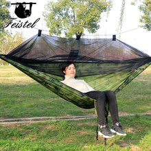 Portable 300 * 140 260 cm size garden swing, camping bed, anti-mosquito hammock. There are various colors to choose from