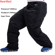 Men/Woman Cheap Snow pant Ourdoor sports Snowboard Pants 10K waterproof windproof Warm Winter Snow Trousers Skiing Pant Brand