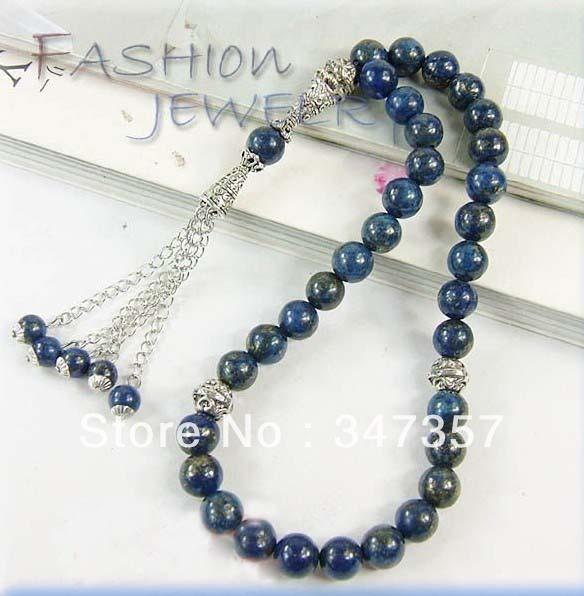 Natural 33 Lapis Lazuli granos de Rezo Islámica Musulmán Tasbih Allah envío libre