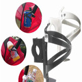 Baby Kids Stroller Cup Bottle Holder Children Bicycle Bottle Rack