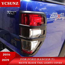 2016-2017 for ford ranger T7 accessories ABS matte black tail lights covers trim for FORD RANGER T7 car styling rear lamp cover