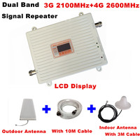 LCD gsm repeater 2100 2600 cellular signal booster Gain 70dB 3g wcdma 4g LTE 2100 2600 Dual Band mobile signal amplifier