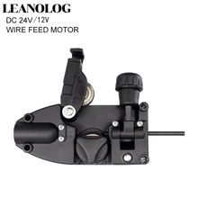 DC 24V/12V Mini Wire Feeder Light Duty MIG Wire Feeder Assembly Single Drive Roll Wire Feed Machine For Mig Welder стоимость