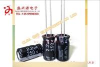 250 v2 2 uf 2 2 UF250V plug in aluminum electrolytic capacitor size: 6 x12 1000 = 40