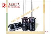250 V2 2 Uf 2 2 UF250V Plug In Aluminum Electrolytic Capacitor Size 6 X12 1000