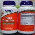 Agora Suporta A Digestão Healthey 240 cápsulas Vegetais Alimentos Ricos em Enzimas de Plantas Frete grátis