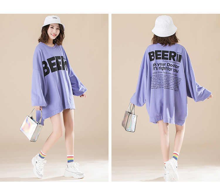 c249af8fe828 2019 Spring New Loose Oversize Long Sleeve Women T Shirt Dress Korea Loose  Hole Letter Print