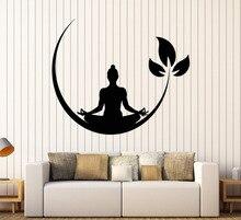 Vinyl Wall Stickers with Yoga Meditation