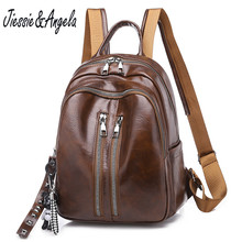 Jiessie&Angela Vintage Pu Leather Women Backpack Simple Preppy Style Famous College Mochilas