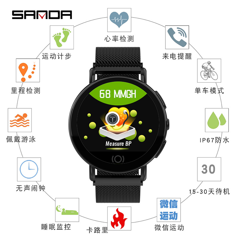 Sanda T7 Business Color Intelligent Bracelet Heart Rate And Blood Pressure Monitoring Multi-exercise Health Message Call Reminde