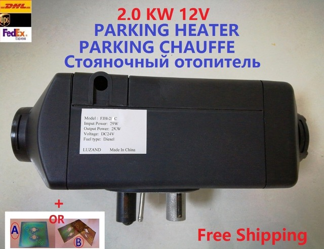 Free Shipping Newest 2kw Diesel Fan Heater Air Parking Heater Webasto Heater Not Origin For Car For Boat For Truck RV Motorhome