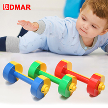 DMAR Dumbbells Portable For Kids Toys Fitness Weights Aerobic Exercise Grip Puzzle Inflatable Ball Children