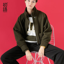 Toyouth 2019 New Winter Loose Solid Color Short Straight Female wollen Coats(China)