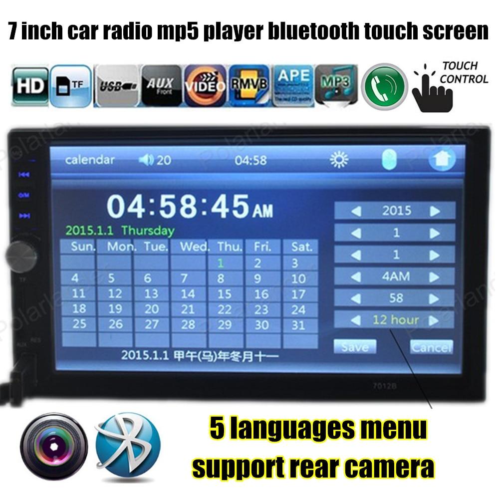 Universal 2 Din 7 inch HD Bluetooth Car Stereo font b radio b font FM MP5