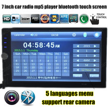 Universal 2 Din 7 inch HD Bluetooth Car Stereo radio FM MP5 MP4 Player Touch Screen USB TF Aux/rear camera Input 5 languages
