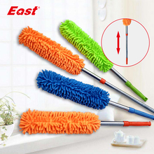 East Adjustable Chenille Absorbent Duster Stainless Steel Household Dusting Brush Car  Cleaning Dust Brush Cleaning Brush