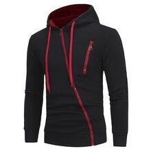 Brand 2018 Hoodie Features Zipper Hoodies Cardigan Men Fashion Tracksuit Male Sweatshirt Hoody Mens Purpose Tour
