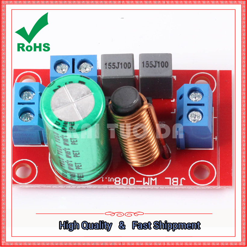 Fever bass divider can be debugged HIFI speaker speakers high and low frequency crossover frequency divider module board