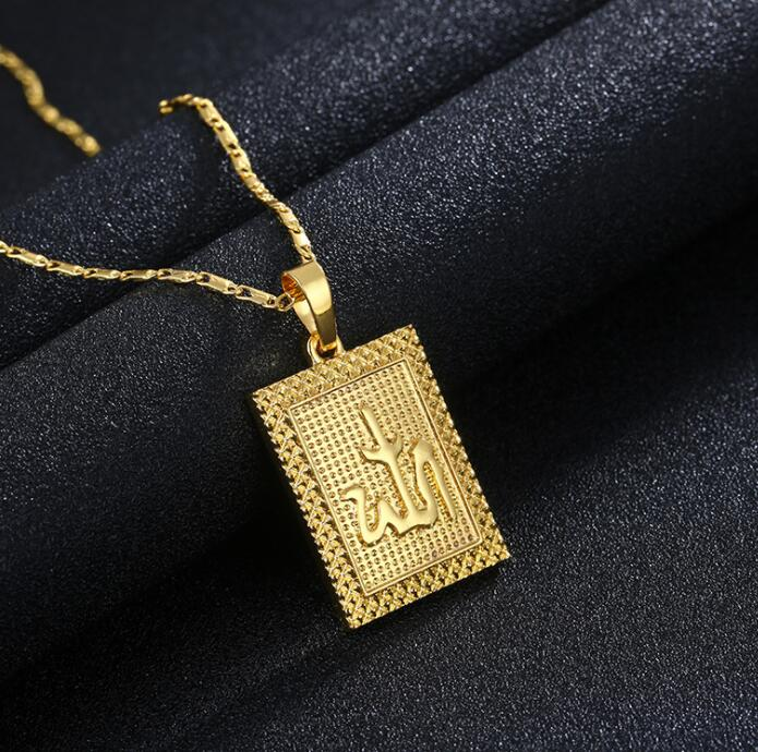 Prophet Mohammed Allah Koran Pendant Necklace Women Men Gold 