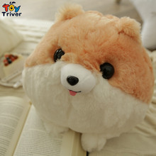 Cute plush stuffed simulation Pomeranian dog  toys doll birthday christmas gift present for baby kids children girlfriend boy
