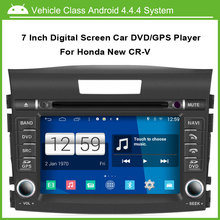 Car DVD Video Player For Honda new CRV 2012 With GPS Radio Bluetooth