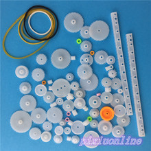 75pcs K014Y Plastic Gear Set DIY Rack Pulley Belt Worm Single Double Gears All The Module for DIY High Quality On Sale